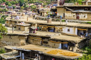 Yi Village